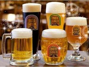 [御殿場高原ビール]敷地内で生産中!いつでも出来たて・ 鮮度バツグンの地ビールをどうぞ♪