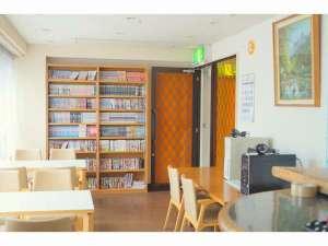 ビジネス ホテルダイアナ image