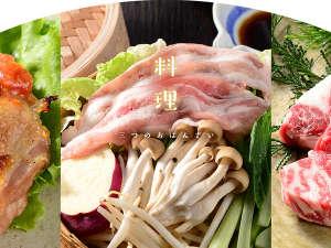 【三つのおばんざい】ご夕食は三つのメイン料理から選べる「上州おばんざい」となります。