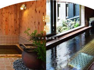 【二つの貸切風呂】お風呂木と石をテーマにした趣きの異なる二つの浴場が貸切でご利用いただけます。