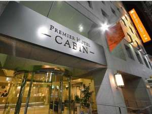 プレミアホテル-CABIN-新宿