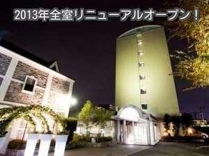 小牧セントラルホテル [ 愛知県 小牧市 ]