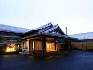 ひこさんホテル和 [ 田川郡 添田町 ]