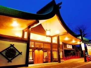 【外観】江戸中期から約380年の歴史をつなぐ菊屋。さらなる歴史を紡いで参ります。