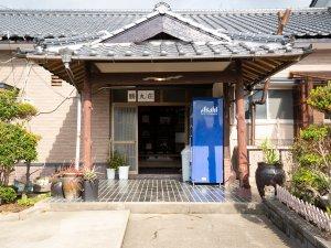民宿 勝丸荘:写真