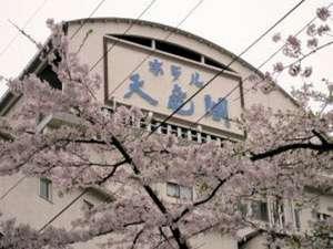 ごちそう様の宿 ホテル天竜閣の画像