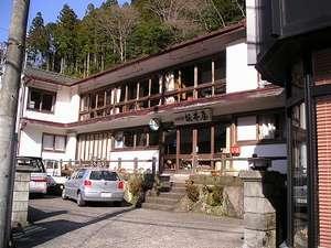 坂井屋旅館 [ 和歌山県 田辺市 ]  龍神温泉