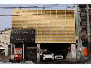 ゲストハウス ushiyado