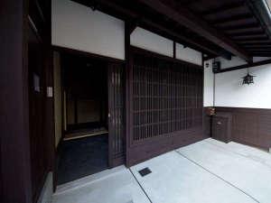 しおん庵 [ 京都市 北区 ]