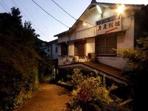 勇屋別館 [ 愛知県 豊田市 ]  笹戸温泉