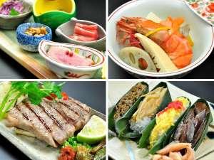 ■料理■クチコミ評価:朝食4.7 夕食4.6と高評価★旬の食材とひと手間かけた田舎風会席が人気のお宿です。