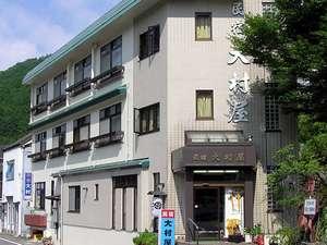 温泉民宿 大村屋の画像