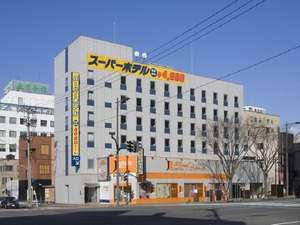 スーパーホテル青森:写真