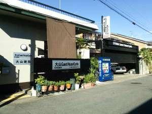 大山 Guest House Kyoto [ 京都市 西京区 ]
