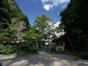 信州角間温泉 岩屋館のイメージ