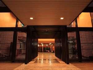 阿蘇ホテル一番館・二番館:写真