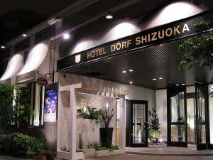 ホテル ドルフ 静岡の画像