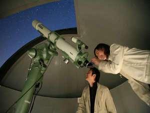 エリア最大級の天文台で毎日星空観察会を開催!