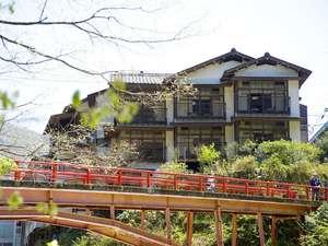 三段峡ホテル [ 山県郡 安芸太田町 ]  三段峡温泉