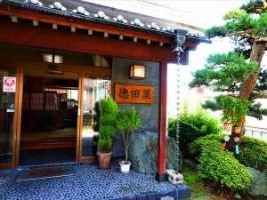 伊香保温泉 白銀の湯 徳田屋旅館のイメージ