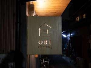 ORI stay & living [ 京都市 上京区 ]