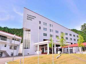 立山国際ホテルの画像