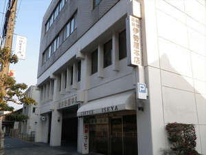 伊勢屋本店 [ 愛知県 豊川市 ]
