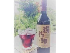 秩父ワインのちょっと変わった飲み方「かちわりワイン」