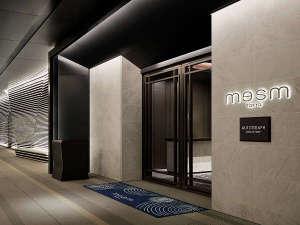 メズム東京、オートグラフ コレクション<2020年4月27日開業>