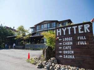 HYTTER LODGE&CABINSの画像