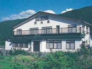 乗鞍高原温泉 緑山荘