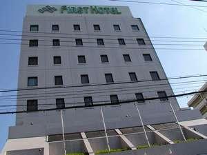 関西空港周辺・泉佐野の格安ホテル | 前泊・後泊に便利なホテル 関西空港編 ファーストホテル