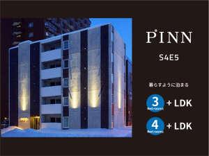 PINN-S4E5:写真
