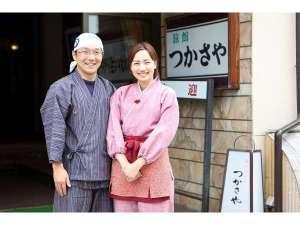 湯田川温泉 つかさや旅館の画像
