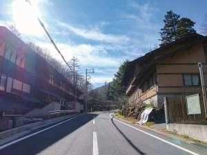鹿沢温泉 紅葉館のイメージ