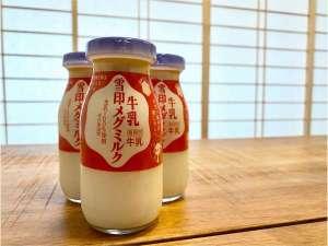 瓶牛乳無料サービスキャンペーン