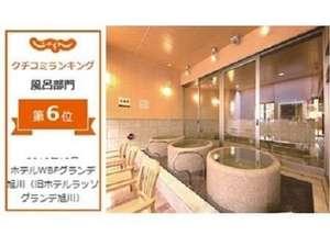 じゃらんクチコミランキングお風呂部門北海道6位!クチコミ4.7の天然温泉「みなぴりかの湯」