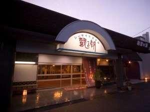 和歌の浦温泉 天石の湯 漁火の宿 シーサイド観潮:写真