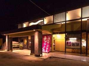 紀州温泉 ありがとうの湯 漁火の宿 シーサイド観潮:写真