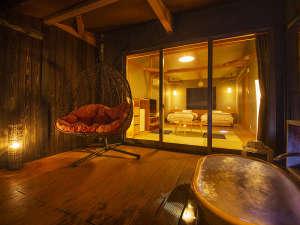■さいかの郷■露天風呂付客室【福久-fuku-の間 】(陶器型浴槽)