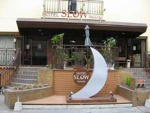 ホテル SLOW 水前寺:写真