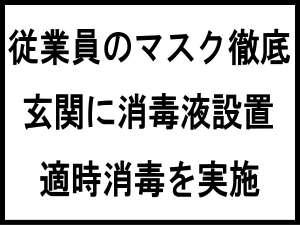 キャメルホテルリゾート [ 夷隅郡 御宿町 ]