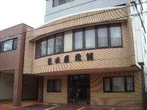 豊田屋旅館