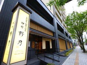 天然温泉 加賀の宝泉 御宿 野乃 金沢(ドーミーインチェーン