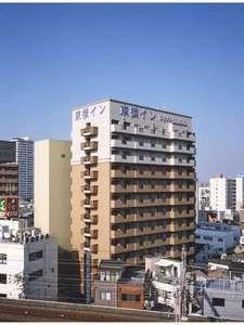 東横イン大阪JR野田駅前 [ 大阪市 福島区 ]