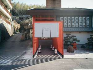 The Ryokan Tokyo YUGAWARA [ 足柄下郡 湯河原町 ]  湯河原温泉