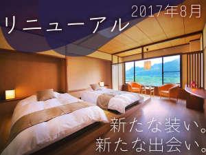 ため息をつくほどの、時間の贅沢。球磨川の畔の宿が、お届けします