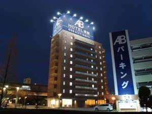 ABホテル三河安城南館の画像