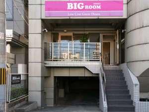 BIG ROOM GUEST HOUSE [ 大阪市 北区 ]