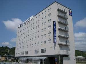 【ホテル外観】2009年4月20日に新築オープン!
